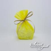 Cloud Candy Bag - Yellow